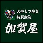 加賀廣音羽店