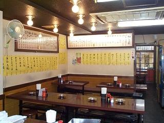 加賀屋 中野店