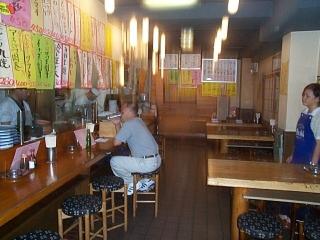 ニュー加賀屋板橋店