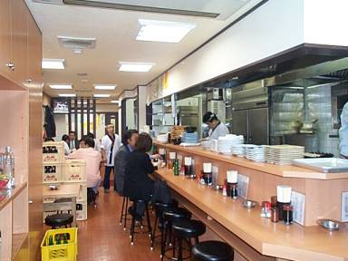 加賀屋鶯谷店