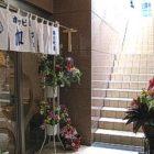 ニュー加賀屋錦糸町店