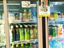 東京駅八重洲口バスターミナル待合所